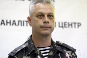 В зоне АТО расширяется территория боевых действий - Лысенко