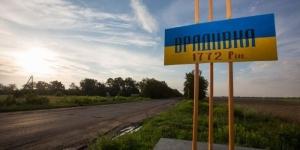 На Николаевщине предприятие присвоило 80 тыс. грн., которые ООН выделила на ремонт школы