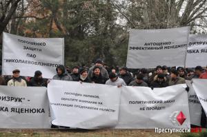 «Экс-регионал» Антощенко собрал массовый пикет под Николаевской ОГА