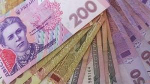 В Славянске чиновники разворовали более 200 тыс. грн. государственных средств
