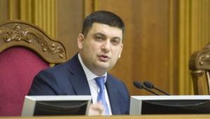 Гройсман созывает внеочередное заседание Верховной Рады в понедельник