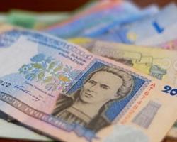 Живём: на Николаевщине средняя зарплата - более 3,2 тыс. грн.