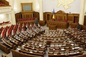 Депутаты Верховной Рады не хотят идти на каникулы