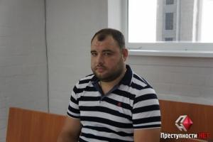 Суд арестовал на два месяца главного налоговика Жовтневого района Николаева с правом внесения залога