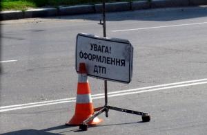 На Николаевщине три человека травмировались в ДТП