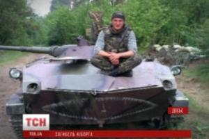 В Житомирской области зверски убили молодого «киборга»