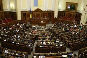 Сегодня истекает срок выдвижения кандидатов в народные депутаты Украины в ВР