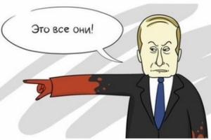 Опубликован план Путина по разделу Украины: РФ планировала присоединить к себе и Николаевскую область