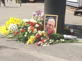Завтра в Киеве простятся с погибшим журналистом Павлом Шереметом