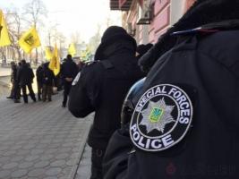 Националисты пикетируют «Сбербанк» в центре Одессы
