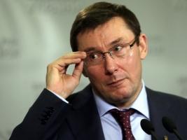 Подготовка законопроекта о полиции завершена - Луценко