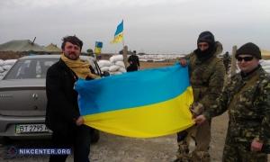 В Херсоне заработал пункт помощи украинской армии