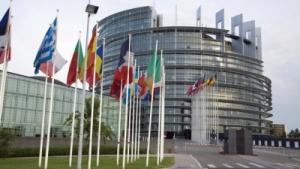 Комитет Европарламента поддержал макрофинансовую помощь Украине на сумму 1,8 млрд евро