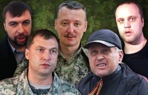 Спецслужбы РФ планируют ликвидировать Стрелкова и его подельников – МВД