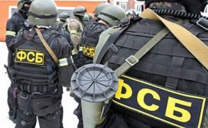 ФСБ обвинила Украину в нападении на Крым и гибели российских военных