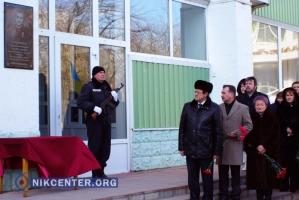 В Херсоне открыли мемориальную доску в честь комбата, погибшего под Иловайском