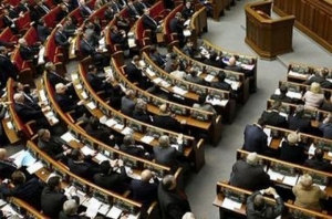 Верховная Рада внесла антидискриминационную поправку в КЗоТ