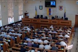 Одесский областной совет распродал коммунальное имущество на аукционе