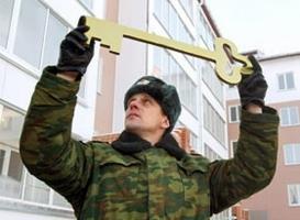 Кабмин предусмотрел 120 млн грн для строительства жилья участникам АТО