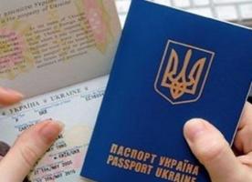 Одесский чиновник попался на продаже паспорта