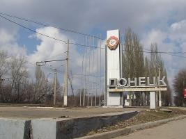 Кучма сообщил, что боевики пообещали временно прекратить огонь
