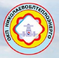 Директор КП «Николаевоблтеплоэнерго»Калмыков уволился по собственному желанию
