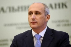 Экс-глава НБУ объявлен в розыск по делу о хищении 800 млн. грн.