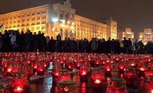 Ночью на Майдане прошла ночь памяти