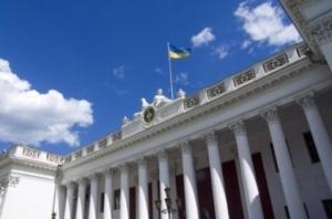 В кабинете вице-мэра Одессы проходит обыск