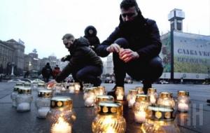 В ООН рассказали, что большинство доказательств о преступлениях на Майдане уничтожены