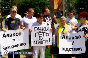 Херсонцы на акции протеста требовали сменить руководство украинского силового блока