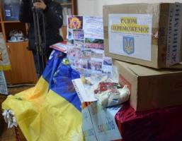 Николаевские школьники и студенты передали военнослужащим 70 спальников
