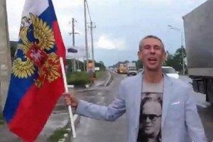 СБУ завела дело на российского актера Панина