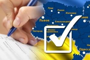 В Верховную Раду проходят шесть партий - опрос
