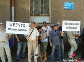 В Николаеве пикетчики поддерживают экс-начальника милиции Шевчука, обвиняемого в разгоне Евромайдана