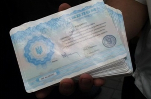 Одесские вузы распечатывают дипломы втрое дороже себестоимости