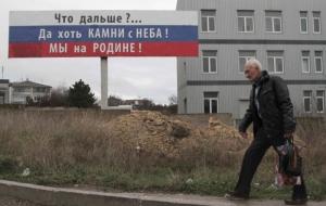 Крым ждет дефицит питьевой воды - МЧС РФ
