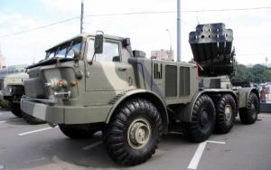 Силы АТО завершили отвод ракетных систем залпового огня
