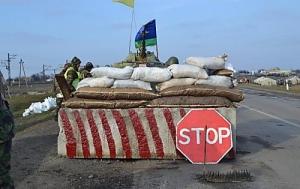 Участники блокады Крыма убирают все свои блокпосты