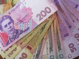 За семь месяцев областной бюджет стал толще почти на 3 млрд. грн.
