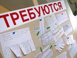 Уровень безработицы в Одесской области составил меньше 1%
