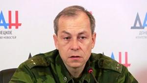 В ДНР приступили к разработке плана по отводу вооружения