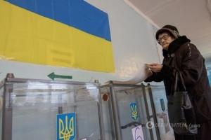 Обнародованы предварительные результаты выборов мэра Кривого Рога: снова - Вилкул