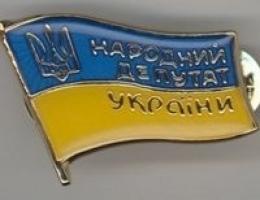 Стали известны имена последних мажоритарщиков от Одесской области