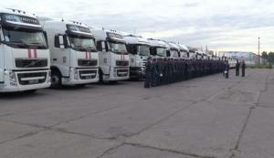 На Донбасс прибыл полупустой