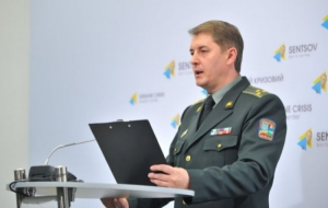 В зоне АТО ранен один украинский военный - штаб