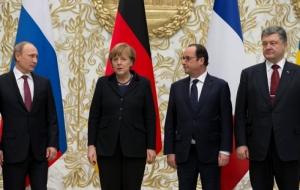 Россия не выполнила ни одного пункта Минских договоренностей - МИД