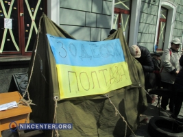 К «прокурорскому Майдану» в Одессе присоединяются активисты из других городов