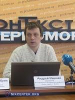 В Одессе стартует кампания против принятия нового трудового кодекса