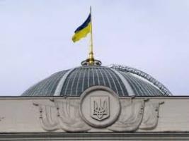 В Украину на парламентские выборы приедут японские наблюдатели